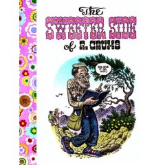 sweeter side of r crumb review