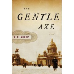gentle axe review