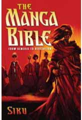 manga bible review