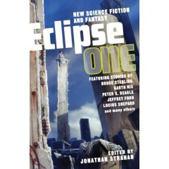 eclipse 1 review