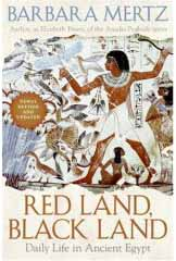 red land review